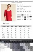 6609款红色  中袖大摆优雅宴会晚礼服日常聚会长款连衣裙